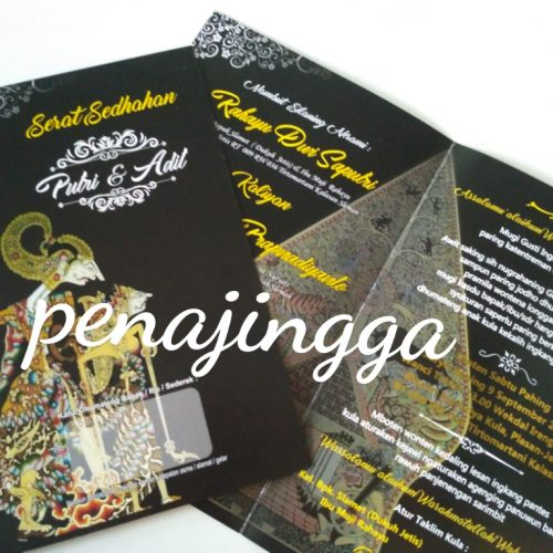 Undangan Pernikahan Jawa