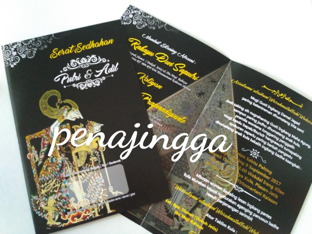 Undangan Pernikahan Wayang Softcover