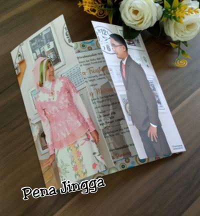 Undangan Pernikahan Jogja Dian-Bambang